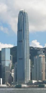 Гонконгский финансовый центр