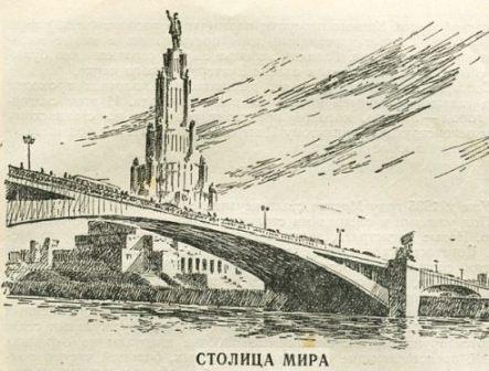 Изображение в книге